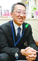 徳島県教育長になった榊浩一さん