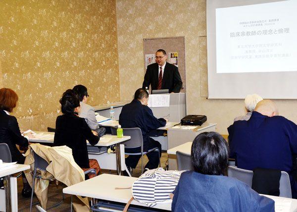 僧侶や医療関係者約20人が参加した四国臨床宗教師会の設立式=徳島市八万町のかんぽの宿徳島