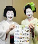 芸妓ら2人が「京都展」をPR 徳島新聞社訪問