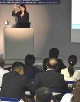 園田学園女子大の荒木教授がメンタル面のサポートについて語ったとくしまスポーツ懇話会=新聞放送会館