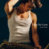 武田真治、筋肉×サックス×ディスコの新曲「Fight for Love」を緊急配信