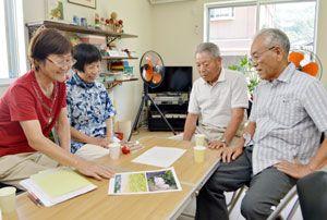 住民と談笑する井上美智子さん(左)=美波町日和佐浦の交流施設「はまひるがお」
