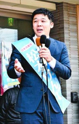 【参院選「徳島・高知」】共産・松本氏、高知で事務所開き