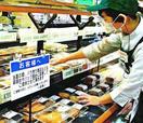 県内企業警戒強める 食品ばら売り中止 学生説明会見…