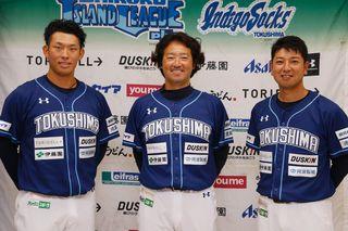 徳島インディゴソックス前期優勝で会見 四国アイランドリーグプラス