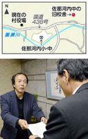 提言を岩城村長に手渡す検討委の平山委員長(左)=佐那河内村役場