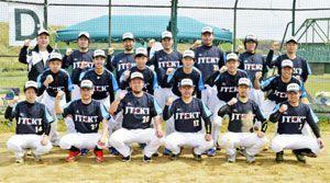 決勝トーナメント進出を目指すジェイテクトの選手=吉野川北岸運動場