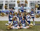 徳島ヴォルティスの公式チアチーム「ブルー・スピリッ…