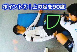 徳島ヴォルティスが配信を始めた自宅で手軽にできる運動を紹介した動画(ユーチューブから)