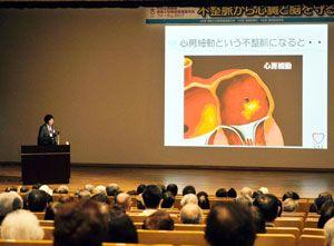 不整脈の治療法などをテーマに開かれた市民公開講座=徳島大学大塚講堂