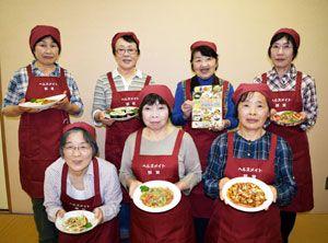 レシピ集とサバ缶料理を披露するヘルスメイト=那賀町