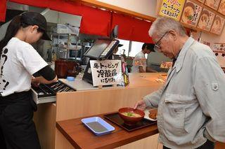 朝からラーメン/24時間フィットネス 「こんな時間も営業中」の店 徳島県内で増える