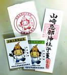 「神話キャラ」親しみやすく 山川町の山崎忌部神社が…