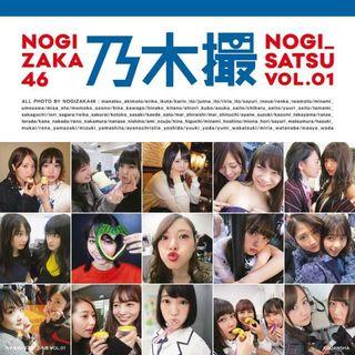『乃木撮 VOL.01』写真集ジャンル累積売上歴代1位 歴代記録9年5ヶ月ぶり更新