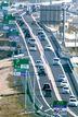 四国の高速定額乗り放題 12日から 4県などがキャンペーン