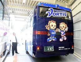 徳島ヴォルティスの応援ツアーで使われているバス=徳島市出来島本町4の阿波交通
