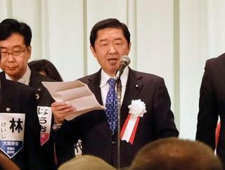 公明新年会、大阪知事と市長欠席