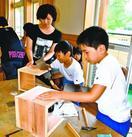 相生小児童が地元産スギ板使い木工学ぶ