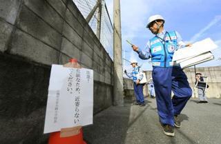 大阪地震の住宅被害、2352棟
