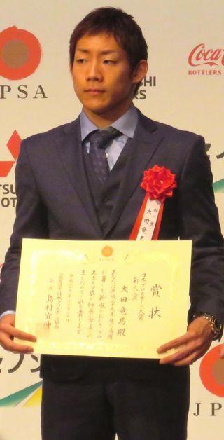 日本プロスポーツ大賞新人賞 競輪の太田(徳島・小松島)