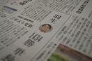 【編集委員の独り言 】誕生待たれる徳島県出身プロ棋士