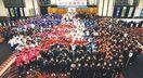 【徳島駅伝】徳島市で開会式 4日スタート 16郡市…
