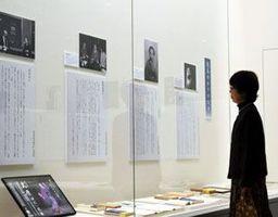 古里・徳島に関する瀬戸内さんの著作などが並んだ特別展「寂聴と徳島」=県立文学書道館
