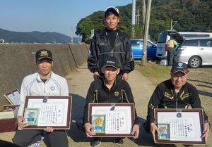 県釣連盟磯釣り大会2回目の入賞者の皆さん