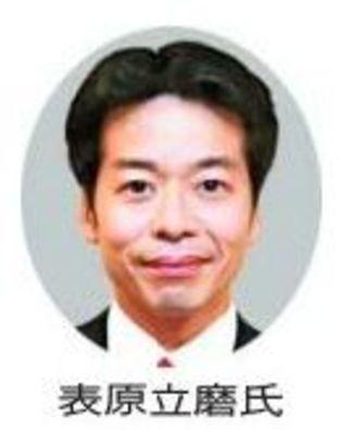 阿南市長に44歳新人・表原氏当選