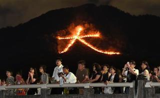 夜空彩る炎の文字、京都