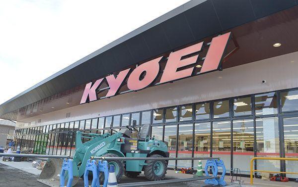 15日のオープンに向けて工事が進むキョーエイ三ツ合橋店=徳島市南田宮2
