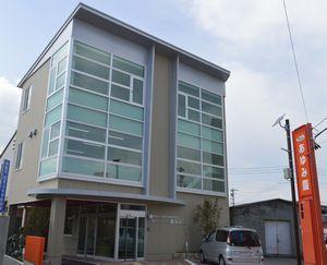 建て替えられた徳島スローワークセンターあゆみ園の本館=徳島市万代町6