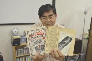 巡回展でお目見えするモラエスゆかりのハエ取り紙(左)と絵はがき