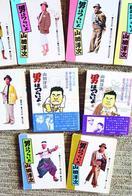 徳島私の映画史 11 1960~70年代の映画界 …