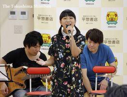 イベントで演奏するPOLU=8月15日、徳島市内