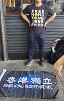 香港警察が1日、フェイスブックに掲載した「香港独立」と書かれた旗を所持していた容疑者の男性の写真(共同)