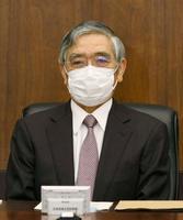 金融政策決定会合に臨む黒田総裁=15日午前、日銀本店(代表撮影)
