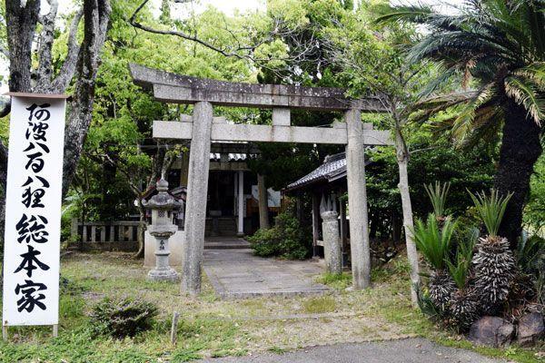 タヌキ伝説の金長大明神を祭った金長神社=小松島市