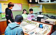 大学生の今がわかる! 県内学生がつくるラジオ番組放送