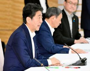 非常災害対策本部会合であいさつする安倍首相=7日午後、首相官邸