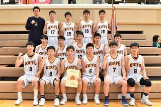 冬の全国高校大会 徳島県代表【2】バスケットボール