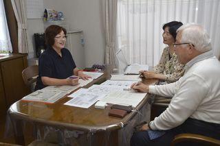 レビー小体型認知症 徳島県で支援団体11月にも発足