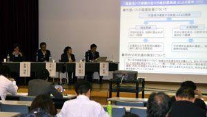 バス利用者のニーズに沿った運行計画の作成などが提言されたセミナー=徳島市のあわぎんホール