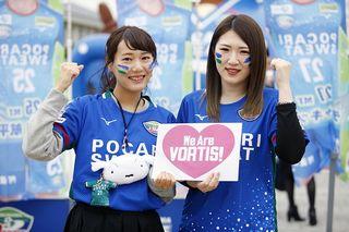 【徳島ヴォルティス】19日の山形戦で多彩なイベント開催