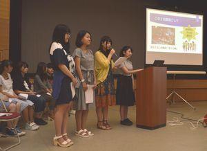 キャッチコピーを発表する学生=美波町奥河内の町コミュニティホール