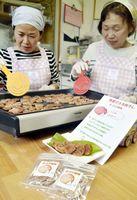 美郷スイーツ研究会が販売を始めた焼き菓子「ぶっとび焼梅」=吉野川市美郷の「ほのぼの工房」