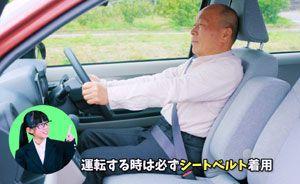 徳島県が制作したCMの一場面(県提供)