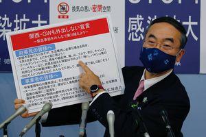 飯泉県知事定例会見=24日午前10時10分ごろ、徳島県庁