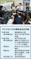 亡くなった運転手とのやりとりについて報道陣に説明する庭井専務(奥)=阿波市阿波町の阿波中央バス