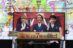 『ちまたのジョーシキちゃん』に出演する(左から)横山裕、盛山晋太郎、リリー(C)カンテレ